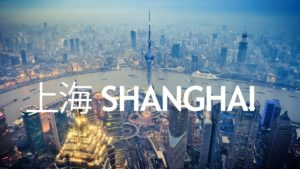 Travel Shanghai in a Minute – Drone Aerial Videos – Expedia